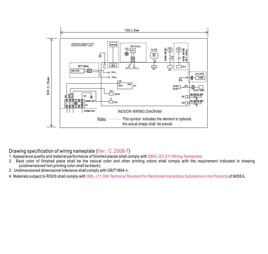 installation cables rh thermocoresystems com wiring diagram for t12 to t8 wiring diagram for t103 timer